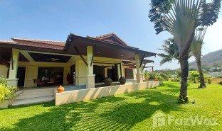 3 Schlafzimmern Immobilie zu verkaufen in Nong Kae, Hua Hin Tropical Paradise Garden