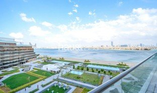 4 Bedrooms Property for sale in Palm Jumeirah, Dubai The 8