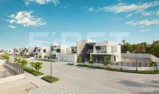 5 Bedrooms Property for sale in Saadiyat Island, Abu Dhabi