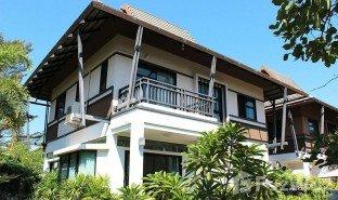 清迈 Nong Khwai Lanna Montra 3 卧室 房产 售
