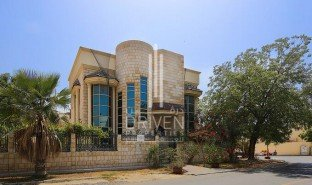 4 Bedrooms Property for sale in Umm Suqaim First, Dubai