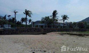 N/A Grundstück zu verkaufen in Nong Kae, Hua Hin