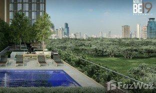 3 Schlafzimmern Penthouse zu verkaufen in Khlong Toei Nuea, Bangkok Noble BE19