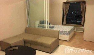 1 ห้องนอน คอนโด ขาย ใน สวนหลวง, กรุงเทพมหานคร ฟิวส์ โมเบียส รามคำแหง สเตชั่น