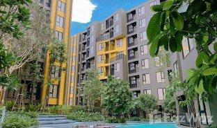 недвижимость, 2 спальни на продажу в Wichit, Пхукет THE BASE Central Phuket