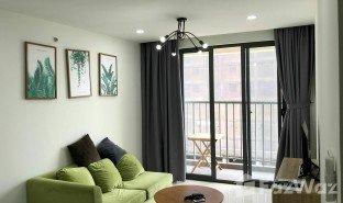 2 chambres Immobilier a vendre à Thuan Giao, Binh Duong Eco Xuan Lai Thieu