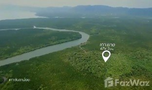 N/A Property for sale in Ko Lanta Noi, Krabi