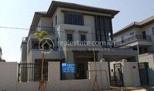6 Bedrooms Villa for sale in Tuol Sangke, Phnom Penh