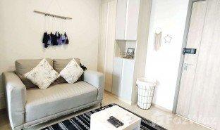 1 Schlafzimmer Immobilie zu verkaufen in Bang Na, Bangkok Ideo O2