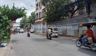 Studio House for sale in Tuol Tumpung Ti Muoy, Phnom Penh