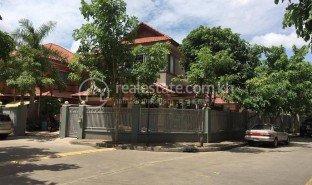 3 Bedrooms Property for sale in Pir, Preah Sihanouk