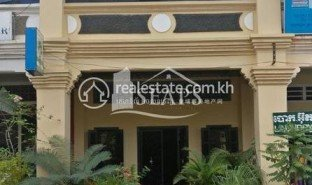 Studio Property for sale in Andoung Khmer, Kampot