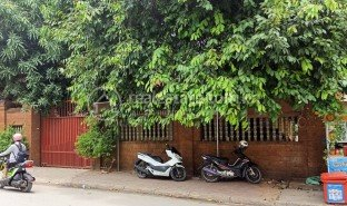 4 Bedrooms House for sale in Tuol Tumpung Ti Muoy, Phnom Penh