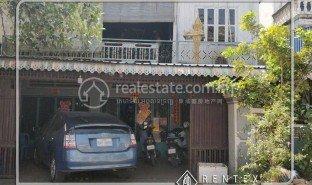 5 Bedrooms Property for sale in Pir, Preah Sihanouk