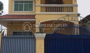 10 Bedrooms Villa for sale in Tuol Sangke, Phnom Penh