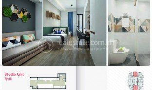 Studio Property for sale in Boeng Kak Ti Pir, Phnom Penh Go Home Residence