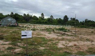 N/A Property for sale in Mkak, Kandal