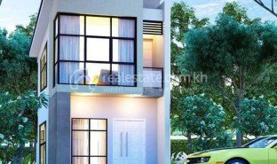 2 Bedrooms Property for sale in Preaek Aeng, Phnom Penh Icon Park Prek Eng
