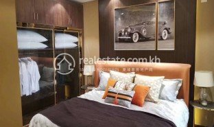 1 Bedroom Apartment for sale in Ou Ruessei Ti Bei, Phnom Penh Galaxy Garden Phnom Penh