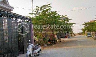 2 Bedrooms Property for sale in Spean Thma, Phnom Penh