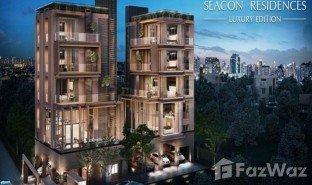 6 ห้องนอน บ้าน ขาย ใน บางกะปิ, กรุงเทพมหานคร ซีคอน เรสซิเดนซ์ ลักซ์ชัวรี่ อิดิชั่น