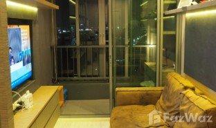 1 ห้องนอน คอนโด ขาย ใน บางนา, กรุงเทพมหานคร ไอดีโอ โมบิ สุขุมวิท อีสท์เกต
