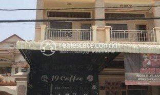 6 Bedrooms House for sale in Tuol Sangke, Phnom Penh