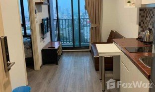 1 Schlafzimmer Immobilie zu verkaufen in Suan Luang, Bangkok Rich Park At Triple Station