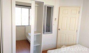 1 Schlafzimmer Immobilie zu verkaufen in Phlapphla, Bangkok Lumpini Condo Town Bodindecha - Ramkhamhaeng