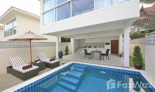 1 Schlafzimmer Immobilie zu verkaufen in Bo Phut, Koh Samui