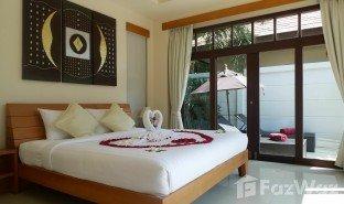 1 Bedroom Property for sale in Bo Phut, Koh Samui