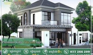 4 Bedrooms Property for sale in Sla Kram, Siem Reap