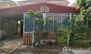 3 Bedrooms Property for sale in Tha Tum, Prachin Buri Sukhumvit 5 Village