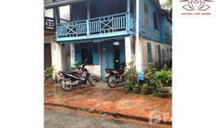 2 chambres Immobilier a vendre à , Luang Prabang