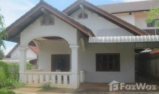 2 chambres Immobilier a vendre à , Champasak