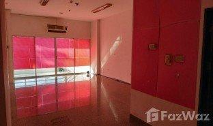 Studio Wohnung zu verkaufen in Nong Prue, Pattaya View Talay 5