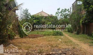 N/A Land for sale in Chrouy Changvar, Phnom Penh