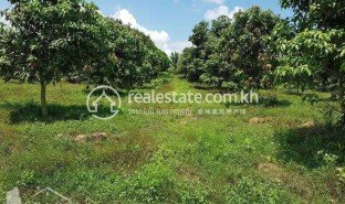 N/A Property for sale in Sdach Kong Khang Cheung, Kampot