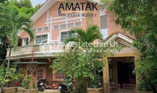 Studio Property for sale in Veal Sbov, Phnom Penh