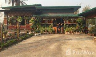 2 Schlafzimmern Immobilie zu verkaufen in Chai Nam, Phitsanulok