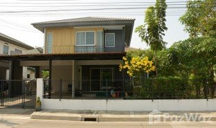 4 Bedrooms Property for sale in Bang Mae Nang, Nonthaburi Pruklada Bangyai