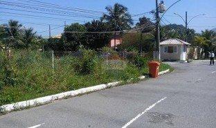 N/A Land for sale in Centro, Rio de Janeiro