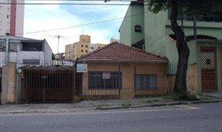 N/A Terreno à venda em Santo André, São Paulo