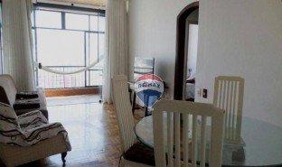 2 Bedrooms Property for sale in Lagoa, Rio de Janeiro