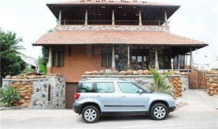 5 Bedrooms Property for sale in n.a. ( 2050), Karnataka