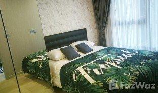1 ห้องนอน คอนโด ขาย ใน ทุ่งมหาเมฆ, กรุงเทพมหานคร ไนท์บริดจ์ ไพรม์ สาทร