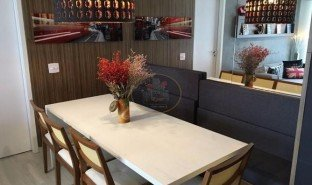 2 Bedrooms Property for sale in Santo Amaro, São Paulo