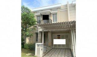 4 Bedrooms House for sale in Cipondoh, Banten