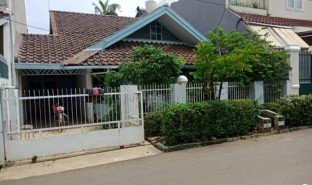 3 Bedrooms Property for sale in Pulo Gadung, Jakarta