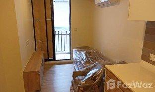 1 ห้องนอน คอนโด ขาย ใน ดินแดง, กรุงเทพมหานคร มาเอสโตร 03 รัชดา-พระราม 9